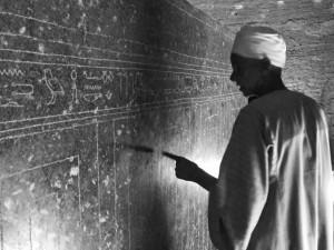 000slady ciecia maszynowego-13 sarkofag04