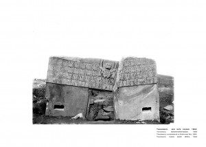 6_200-tiahuanaco-fasada-bramy-slonca-1904