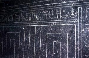egyptstboxes08