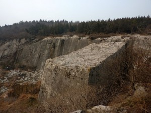 1280px-Yangshan_Quarry_-_Monument_Base_-_P1060909