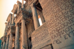 Ephesus ancient greek writing