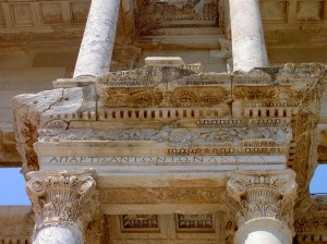 Porch Ephesus library