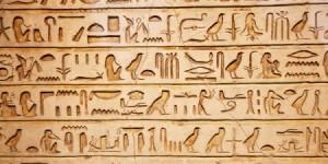 egyptian_wall-450x225