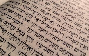hebrew-alfa