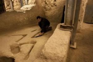 APTOPIX Mideast Israel Archaeological Mystery