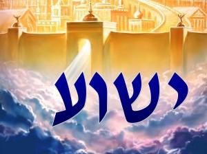 Jesus_and_the_New_Jerusalem.271120202