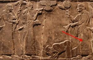 obelisk-of-shalmaneser-iii-with-jehu-highlighted