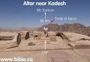 bible-archeology-exodus-kadesh-barnea-petra-mt-hor-jebel-haroun-aaron-burial-altar