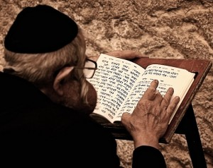 Judaism tourism destinations