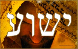 sharing-salvation-in-jesus-christ-yeshua-messiah-with-jewish-people-israel-genesis-12-3-john-3-16
