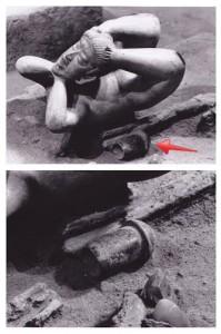 Aztek-yoga