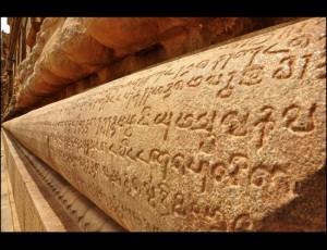 brihadeeshwara-temple