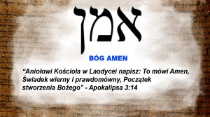 Bog-Amen-07dd