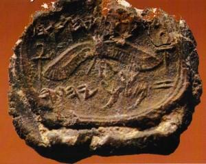 hezekiah-bulla-1