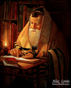 Torah - Rabbi reading