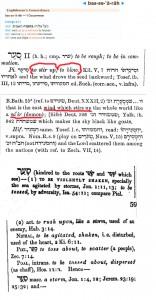 wiatr-Biblia-wir