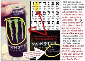 monster-energy-drink-label