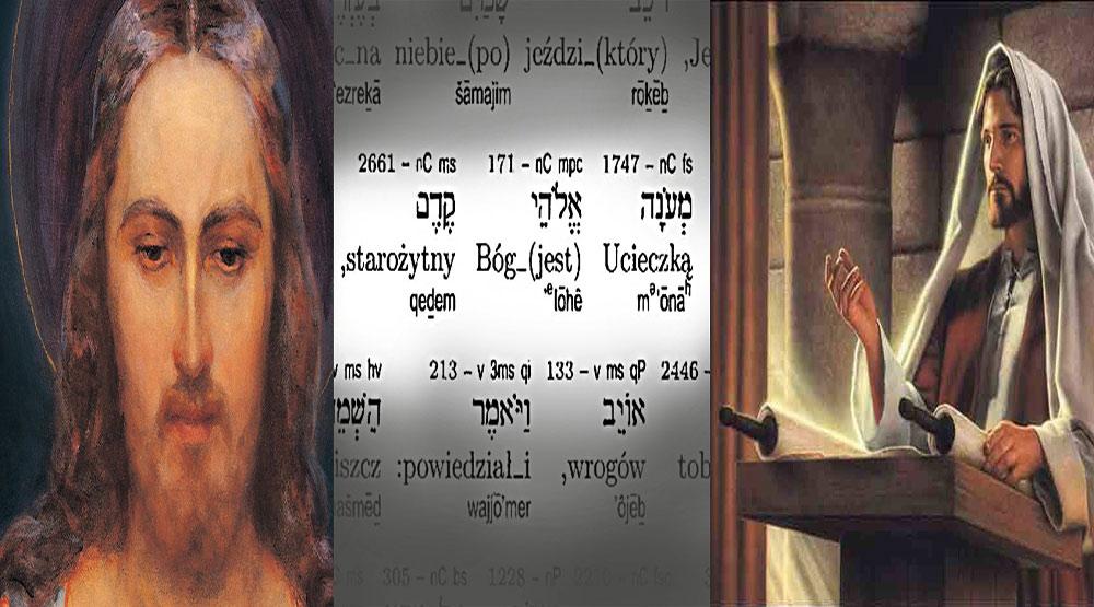 """Wewnętrzni(e) prawdziwi Żydzi ciągle idą przez pustynię, należy uważać na kąsające """"węże"""" !"""