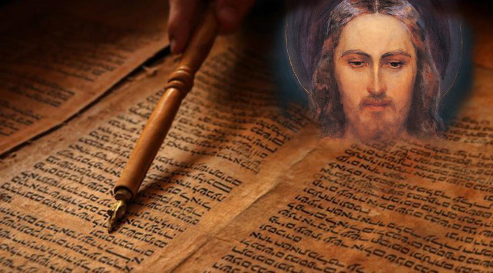 Istoty podlewane światłem – biblijne tajemnice znaków Kosmicznego Rolnika